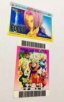 carte dragon ball - card animate PP card part 19 N* 747 non officielle rare