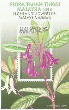 Highland Flowers Malaysia 2000 Flora Plant Leaf Tree (miniature sheet) MNH