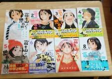 Fujiyama-san wa shishunki Vol.1-8 set Manga Comics FedEx 3-7days