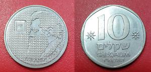 Israel 1984 10 Shekel Unc Coin Sheqel Theodor Herzl  ( Shekalim )
