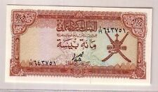 Oman  100 baiza 1977    FDS UNC  pick 13    lotto 2377