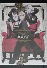 "JAPAN Utako Yukihiro Art Works ""Makai Ouji: Devils and Realist"" Art Book"