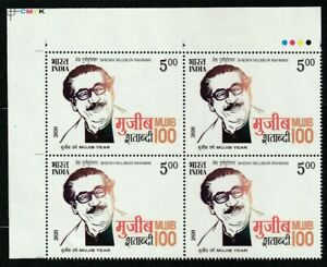 India 2020 Birth Centenary of Mujibur Rahman of Bangladesh, color block of 4 MNH