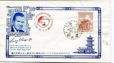 1952 Commemorating American Astronaut Gordon Cooper Orbit Flight SPACE SIGNED ?