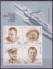 Russia 1991. Yuri Gagarin. Scott # 5977a. MNH, VF