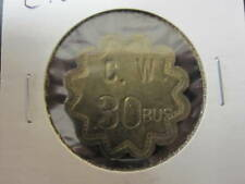 C. W. 30 BUS Check Token; Anne Arundel Co. Maryland