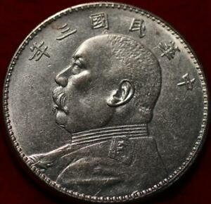 China Silver Fat Man Dollar Silver Foreign Coin