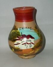 "Miniature Ceramic Vase - Made in Greece - Greek Text - 4"" Tall - Hand Painted"