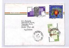 BQ232 1977 Ivory Coast Devon Great Britain Airmail Cover {samwells}PTS
