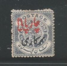 INDIA HYDERABAD STATE 1934, 4P on 1/4An. GREY BLACK SG042 MNH STAMP.