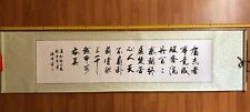 HANDPAINTED ASIAN FINE ART CHINESE Shufa 有志者事竟成