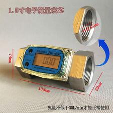 """NEW 1.5"""" INCH Electronic Gear Flow Meter Fuel/Gasoline/Kerosene/Diesel"""