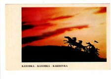 Vintage QSL Radio Card USSR UB5GEG Kakhovka Legendary Machine Gun Cart 1979 card