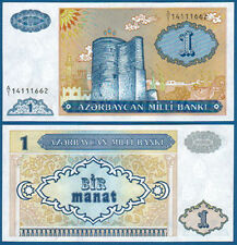 ASERBAIDSCHAN  / AZERBAIJAN 1 Manat (1993)  UNC  P.14