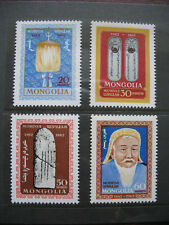 MONGOLIA/CHINA/RUSSIA 1962 GENGHIS KHAN STAMPS CV£71.50 THEME SET(4)v MNH