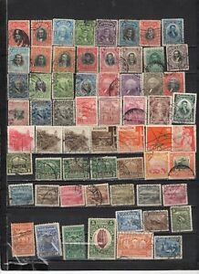 Ecuador - Lot Of Early Used Stamps(ECD4)