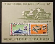 Timbre TOGO Stamp - Yvert et Tellier Bloc n°84 Dentelé n** (Y5)