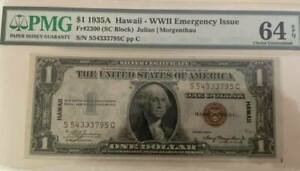 1935 Hawaii Silver WWII Emergency Issue Certificate PMG Certified Choice UNC 64