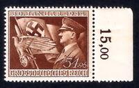 DR Nazi 3rd Reich Rare WW2 Stamp A Hitler Head Swastika Flag Eagle Fuhrer Sword