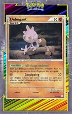 Debugant - HS:HeartGold SoulSilver - 33/123 - Carte Pokemon Neuve Française
