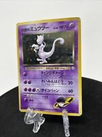 Pokemon TCG Japanese Rocket's Mewtwo Holo Foil Gym Challenge Swirl and X Played