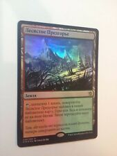 Russian Foil Wooded Foothills MTG Khans of Tarkir Magic The Gathering