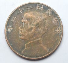 CHINA REPUBLIC ONE JUNK DOLLAR 1934 SAIL OLD COPPER BRONZE COIN - 23,1g