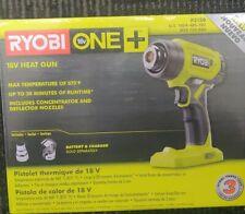 Ryobi Heat Gun  P3150 New!!
