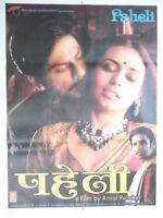 PAHELI 2005 Shah Rukh Khan Rani Mukherjee Amitabh Rare Poster Bollywood Film
