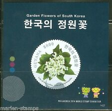 GUYANA 2014 GARDEN FLOWERS OF SOUTH KOREA  SOUVENIR SHEET MINT NH