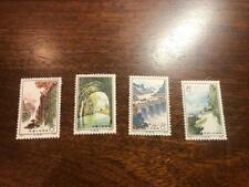 MNH PRC China Stamp N49-52 Set of 4 VF OG