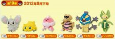 ◆Pokemon Collection 19 Plush Toy  Chirami,  Other 6 items New With ball chain◆