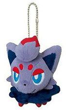 "Pokemon Diamond & Pearl 2010 4.5"" Mini Plush Swing Keychain - Zorua"