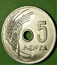 Greece.Uncirculated lot.  14 5 Lepta, 27 20 Lepta, Total Catalog value $177