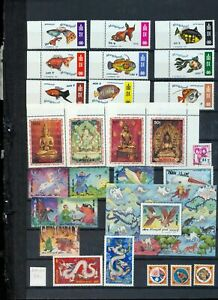 Mongolia 1998/99 Fish Birds Snakes MNH (Apx 55+Stamps)(Tro606