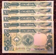 Lot Of 5 X Sudan Banknote. 1 Sudanese Pound. Uncirculated. Dated 1987.