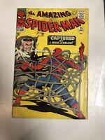 Amazing Spider-Man (1965) # 25 (G/VG) | 1st App Mary Jane