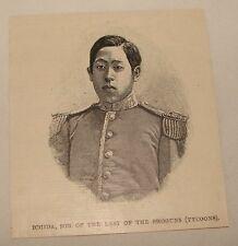 1895 magazine engraving ~ ICHIDA, LAST SHOGUN, Japan