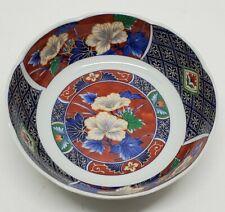 Vtg Japanese Handpainted Asian Floral Rice Soup Fruit Bowl Japan Stamp Hallmark