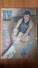 KRESIMIR COSIC COVER BASKETBALL CLUB ZADAR - MAGAZINE TV NOVOSTI 1974 RARE
