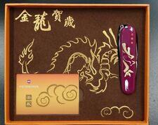 2012 Year of Dragon Victorinox Knife Chinese Zodiac Limited Edition Climber NIB