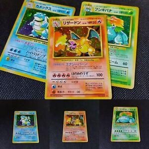 1999 Pokemon Cards Charizard Blastoise Venusaur Base set japanese wotc Uk seller