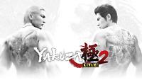 Yakuza Kiwami 2 PC Steam Key NEW Download Game Fast Region Free