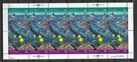 UNO New York 1992 postfrisch Zd-Bogen MiNr.  627-628 Saubere Meere