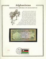 Afghanistan 10 Afghanis 1979 UNC P 55 w/ UN FDI FLAG STAMP