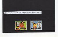 (GB18) Papua New Guinea - 1988 Olympic Games - Seoul, South Korea MNH