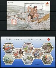 Macau Macao 2008 Hexagramme I Ching Pa Kua VI 1558-65 Block 161 MNH