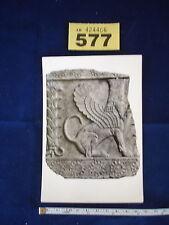 Postcard - British museum WA2 - Darius at Persepolis