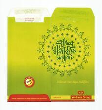 AMBANK  Hari Raya Money Packet Sampul Raya x 2pcs