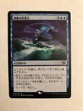 MTG Magic The Gathering Urza/'s Incubator Commander 2015 C15 Japanese LP